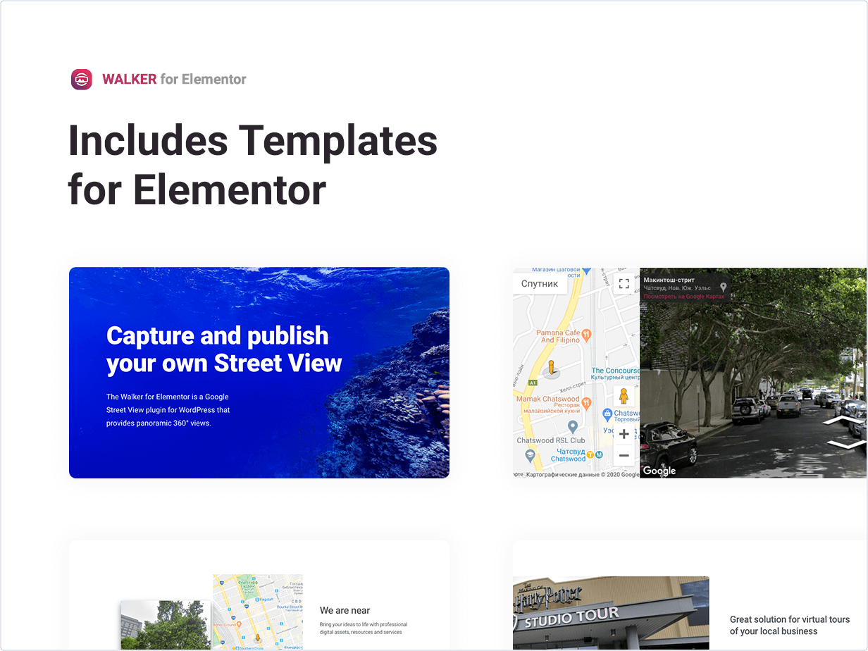 Includes Templates for Elementor